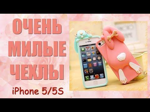 Алиэкспресс на русском чехлы для телефона айфон 5 s