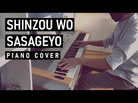 Shinzou Wo Sasageyo! (Linked Horizon) — Attack On Titan S2 OP — Piano Cover