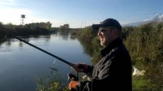 рыболовный армении