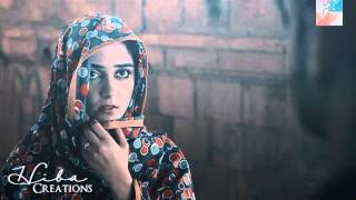 Mannu & Salah-Ul-Din || Main Woh Chaand