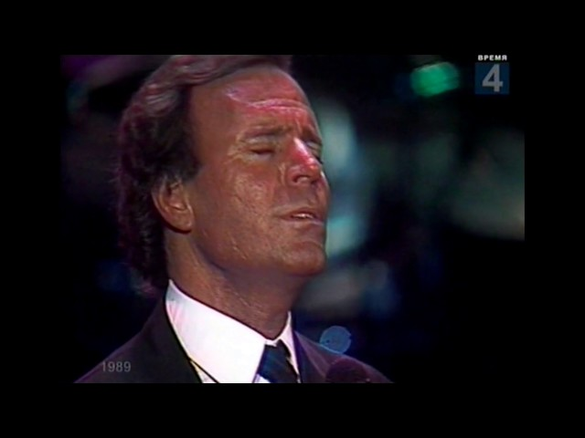 Julio Iglesias - Nathalie Live in Moscow, 1989 HD