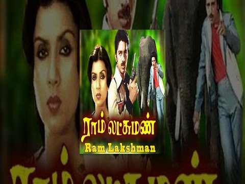 Ram Lakshman | Full Tamil Movie | Kamal Haasan, Sripriya