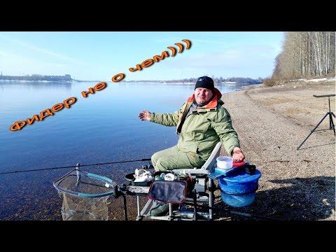 техника рыбалки на фидер видео