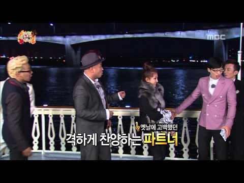 Infinite Challenge, 2013 'Infinite Challenge' Song Festival(3) #01, 2013 무한도전 가요제(3) 20131019