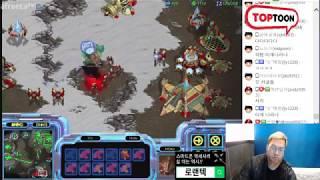 스타1 StarCraft Remastered 1:1 (FPVOD) Larva 임홍규 (Z) vs Mini 변현제 (P) Whiteout