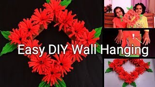 DIY Wall Hanging || Christmas decoration Ideas || easy craft ideas for kids || SaanveeKhushee