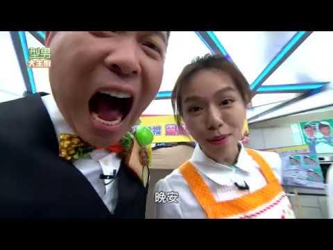 台綜-型男大主廚-20160824 中秋露營烤肉趴,師傅教你如何來料理!