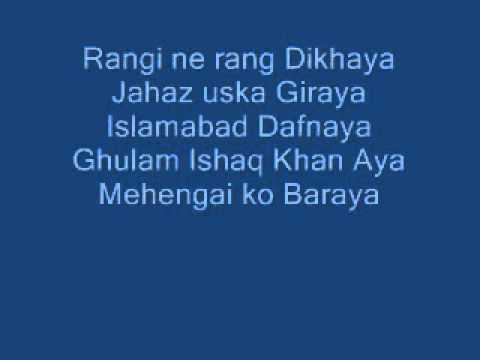 Shehzad Roy Apney Ullo Lyrics