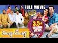 Vinavayya Ramayya Latest Telugu Full Movie || Naga Anvesh, Kruthika Jayakumar ||  2017 Telugu Movies