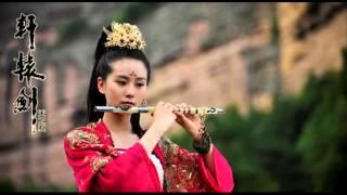 Walking To Horizon -  Han Lei