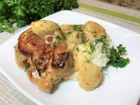 Курица По - Неаполитански. Смачный Ужин для всей семьи!  Neapolitan's Style Chicken
