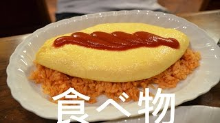 All the good foodie - Tokyo/Japan ??????? [Travelogue]