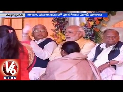 PM Modi attended the pre-wedding event of Mulayam and Lalu Prasad Yadav's family (22-02-2015)