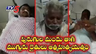Khammam Dist Farmers Protest Against Fake Seeds