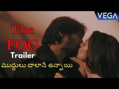 The Fog Telugu Movie Trailer | The Fog Movie Trailer | Latest Telugu Trailers 2018