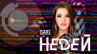 DARA - Nedei
