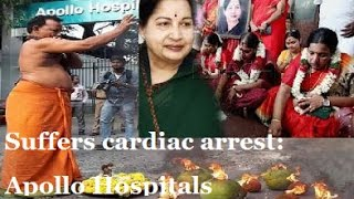 CM Amma Jaya madam dead -- Jaya lalitha died with suffers cardiac arrest - Apolo hosp TAMIL NADU