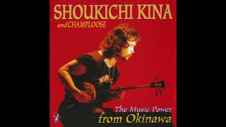 Shoukichi Kina | Album: The Music Power From Okinawa | Folk •Rock | Japan | 1977