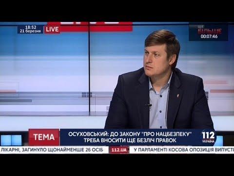 Прослушка в Холодницького, зброя Савченко, вступ України до НАТО. Коментарі Олега Осуховського