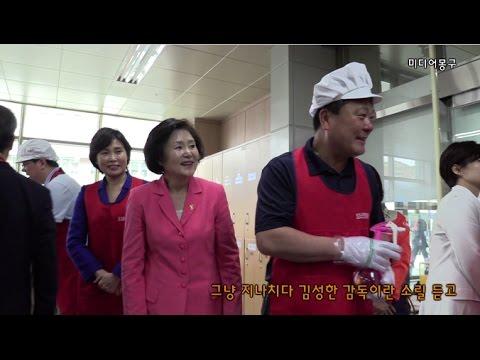 문재인 후보 유세 현장, 김정숙 김혜경 여사 찰떡궁합 과시