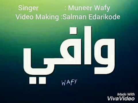 Download Video Wafy Fest Theme Song Mp4 Play Video Wafy Fest Theme