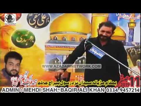 Zakir Habib Jhandvi | Majlis 11 Safar 2019 Maryala Syedan Jhehlum |