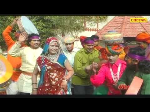Mithi Murli Bajaii Re Kahnudo 05 Madan Paarik Rajasthani Holi Dhamal Folk Song Chetak video