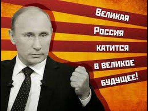 Как на немецком ТВ обсуждали интервью Путина