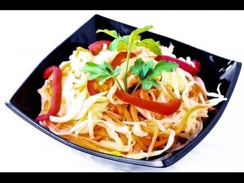 Салат из свежей капусты по корейски - простой рецепт.  Вкусный, простой салат из капусты с морковью.