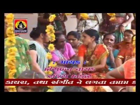Kanku Kesar  Chhanti-By Meera Nayak ||Umaroth Vache Khajuri ||Gujarati Lagna Geet |New Lagna Geet ||