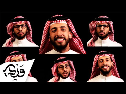 'No Woman, no drive', el video de protesta de cómico saudita que causa furor en la red