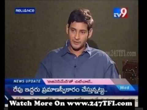 Businessman First week collections ila chupinchestam anaru :D - Mahesh Babu
