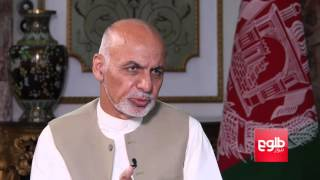Ghani Dispels Rumors of Ill Health, Discusses Issues of National Interest