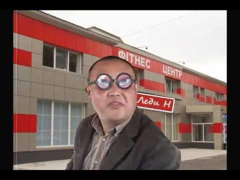 """Лучшие розыгрыши """"Фитнес-кризисный менеджер"""""""