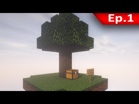 Tackle⁴⁸²⁶ Skyblock #1 - เมื่ออยู่บนเกาะร้างกับวัว