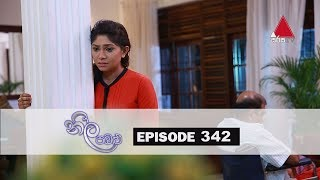 Neela Pabalu | Episode 342 | 03rd September 2019 | Sirasa TV