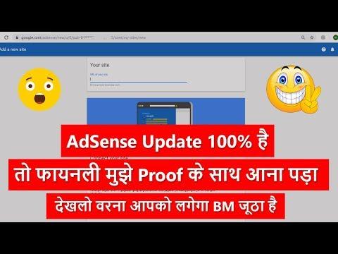 AdSense New Updates Proof ke Sath 🔥 🔥 🔥