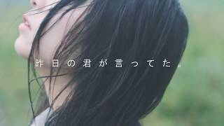 anchorage「あの空の下」MUSIC VIDEO