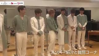 2018.9.17 DA東京 K-POPプロジェクト feat.BLANK7