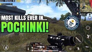 MOST KILLS EVER IN POCHINKI! | 24 Kills FPP Solo VS Squad | PUBG Mobile