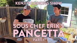 Kenji's Cooking Show | Sous Chef Erik's Pancetta Class, Part One