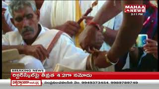 Snakes Marriage in Vizianagaram Dist