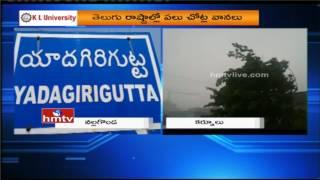 Heavy Rain Lashes Both Telugu States in Summer Season