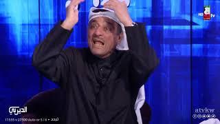 #الديربي   شقيق المشجع العرباوي يكشف التفاصيل.. والعميد يقترب من التتويج