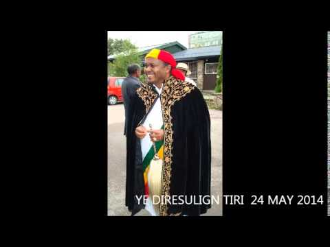 Ye Diresulign Tiri  ¤¤¤ Damtew Ayele ¤¤¤ 24 May 2014 video