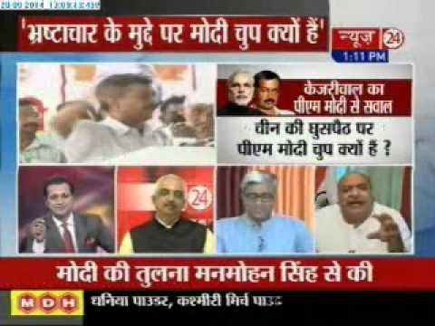 Arvind Kejriwal compares PM Modi to ex-PM Manmohan singh