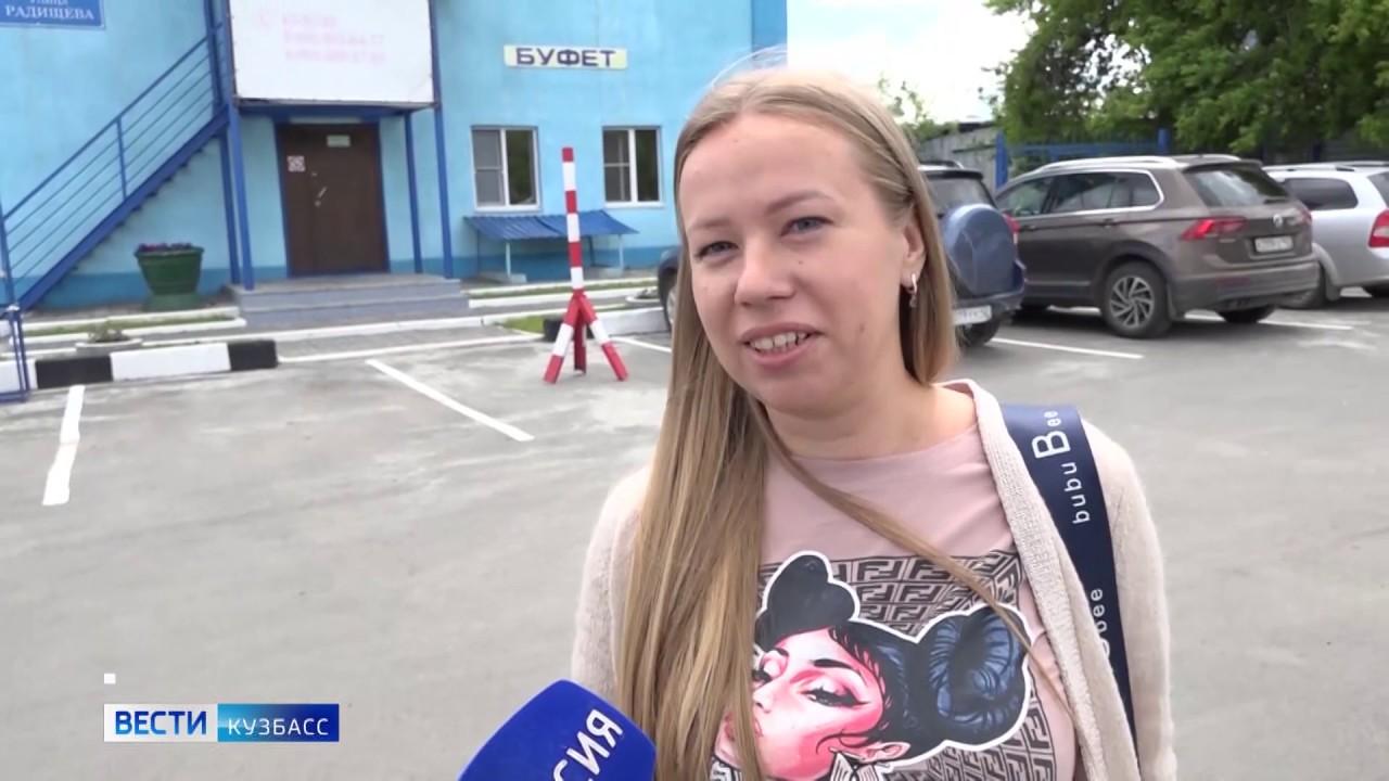 Обнаженной Фотографии На Фоне Стеллы Кузбасс