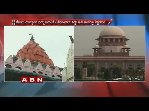 Supreme Court To Deliver a Crucial Verdict On Ayodhya Dispute Today | ABN Telugu