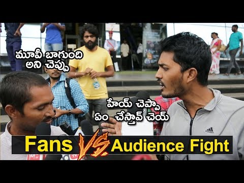 Fans and Audience Fight at Savyasachi Movie Public Talk | Savyasachi Review | Naga Chaitanya