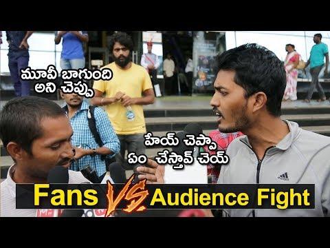 Fans and Audience Fight at Savyasachi Movie Public Talk | Savyasachi Review | Naga Chaitanya